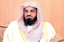 إمام الحرم المكي يعلق على قيادة المرأة للسيارة بالسعودية