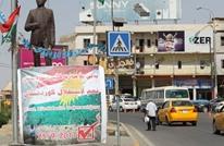 البدء بتنفيذ حظر الطيران على مطاري كردستان العراق