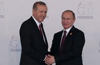 خطة روسية لكبح جماح تركيا عن طريق أرمينيا.. هل تنجح بذلك؟