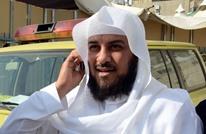 ما السبب وراء استدعاء سعود القحطاني للداعية العريفي؟