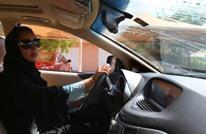 هنا سيجري توقيف السعوديات بقضايا مخالفات قيادة السيارة