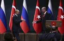 بوتين يهاتف أردوغان وترامب يحث ماكرون على التعاون مع أنقرة