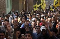 """تحالف دعم الشرعية يدعو لأسبوع """"الوفاء لشيوخ الثورة"""""""