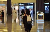 الغارديان: المطلوب من السعودية أكبر من منح المرأة جواز سفر