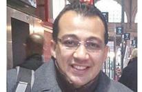 "مبادرة ""إنقاذ مصر"""