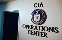 CIA تكشف عن طرق مثيرة لتجسسها على الاتحاد السوفييتي