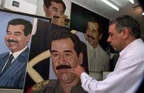 """عزف نشيد """"البعث"""" في جامعة عراقية.. واعتقال المنظم (شاهد)"""