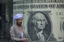 الديون العربية تجاوزت تريليون دولار والتضخم يقفز في 2016