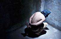 تقرير حكومي يعترف بالتعذيب وتقييد الحريات العامة بمصر