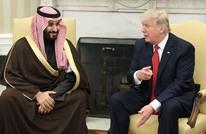 تقرير: ترامب يفكر بعقوبات مدمرة ضد السعودية بسبب النفط