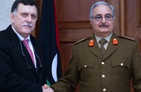 هل سيلتئم الملتقى الوطني في ليبيا نهاية الشهر الجاري؟