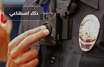 كاميرات مبتكرة تتعرف على المجرمين وتحدد هوياتهم