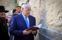 السفير الأمريكي يؤدي طقوسا عند حائط البراق (صورة)