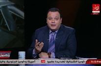 أنباء عن هروب إعلامي للإمارات بعد مهاجمته معارضين تركوا مصر