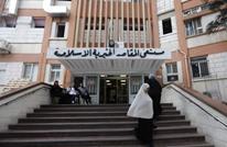مستشفيات شرقي القدس المحتلة تحذر من انهيار النظام الصحي