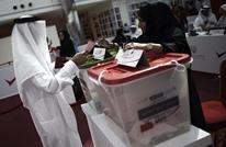 انطلاق الانتخابات النيابة والبلدية البحرينية في الخارج