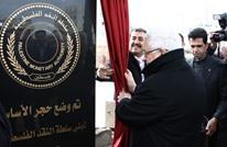 مخاوف من انكشاف الجهاز المصرفي الفلسطيني على القطاع العام