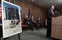 واشنطن تغرّم إيران 104 ملايين دولار بسبب هجوم الخبر