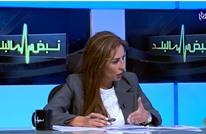 لهذا تراجعت وزيرة أردنية عن تصريحات سابقة عن خط الفقر