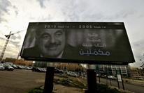 صدور الحكم باغتيال رفيق الحريري الجمعة.. هؤلاء المتهمون
