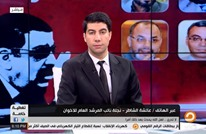 مرصد حقوقي يستنكر قيام قوات الجيش بحرق منزل إعلامي مصري