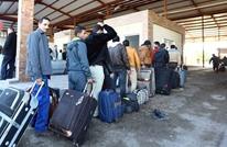 ليبيا تعيد فتح معبر رأس جدير الحدودي مع تونس