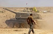 روسيا تطالب حزب الله بإخلاء مواقع عسكرية بحمص.. لماذا؟