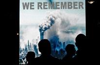 سي أن أن: هذه كلفة هجمات 11 سبتمبر على أمريكا والعالم