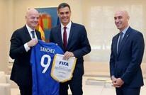 الاتحاد الإسباني يرحب بتنظيم مونديال 2030 مع المغرب والبرتغال