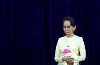 """التايمز: هذا ما أثبته ظهور زعيمة بورما بـ""""الجنائية الدولية"""""""