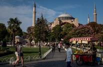 آيا صوفيا.. لمحة تاريخية للفتح العثماني (إنفوغراف)