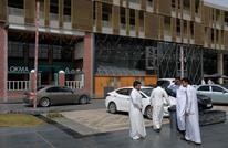 مسح يظهر الفرق بين أوضاع شباب الخليج الاقتصادية ونظرائهم العرب