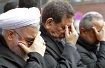 روحاني يعتذر باسم بلاده لأوكرانيا عن إسقاط الطائرة