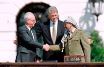 نيويورك تايمز: بعد 25 عاما.. ماذا تحقق من وعود أوسلو؟