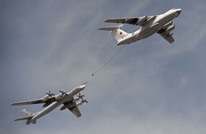 البنتاغون يعترض على تحليق قاذفات روسية في ألاسكا