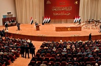 هذه أسباب إلغاء جلسة لبرلمان العراق خصصت للمظاهرات