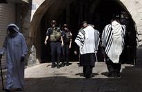 تعرف على السياسة السكانية الإسرائيلية في القدس المحتلة