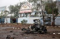مقتل 19 مدنيا واصابة 10 آخرين بغارة جوية للتحالف غربي اليمن