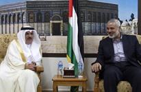 بعد لقائه عباس.. العمادي يلتقي هنية ويفتتح مشاريع بغزة
