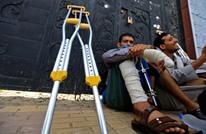 """الحوثيون: مسار السلام باليمن متعثر والأمم المتحدة """"عاجزة"""""""