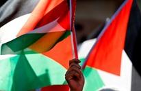 """نتائج لافتة لاستطلاع رأي فلسطيني حول """"أوسلو"""" والمقاومة"""
