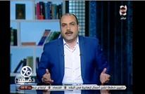 تحالف حقوقي يطالب بمعاقبة إعلامي مصري حرّض على القتل