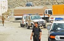 """السعودية تعلن مقتل ثلاثة """"مطلوبين"""" بمحافظة القطيف"""