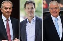 الغارديان: هذا ما يفعله بلير وآخرون لإبقاء بريطانيا بأوروبا