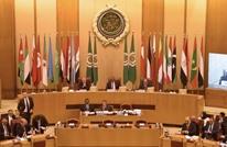 ليبيا ترفض طلب الجامعة العربية خفض تمثيلها الدبلوماسي مع تركيا