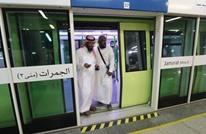 السعودية تعلن أسعار تذاكر مترو الحرمين.. كم تبلغ؟