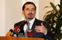 الحريري: عُقد تشكيل الحكومة في طريقها للحل