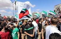 هل استبعدت روسيا الخيار العسكري في إدلب؟.. مؤشرات توضح