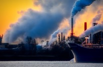 دراسة: التعرض للهواء الملوث يزيد فرص الإصابة بقصور القلب