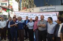 الأسرى المقطوعة رواتبهم يعلقون إضرابهم المفتوح برام الله